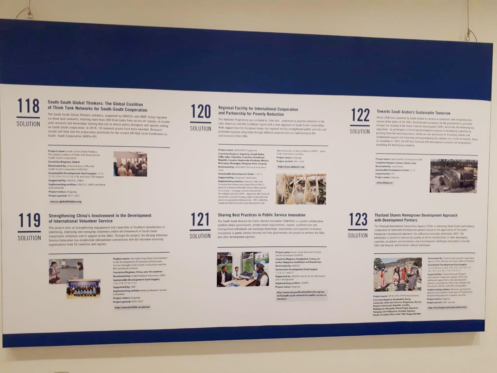 El cartel número 120 corresponde al programa ADELANTE.